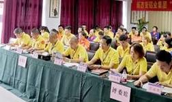 """重庆新西亚铝业集团  举办""""让青春在新西亚闪光""""主题演讲比赛"""