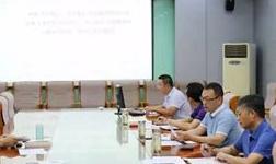 铝业公司党委开展8月份中心组学习