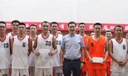 旗能电铝公司第九届职工篮球比赛圆满落幕