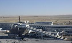 北方矿业Dazzler矿床钻探取得新进展