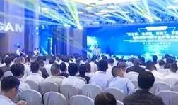 这场铝业的国际大会在贵阳举行!
