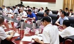 全县加快推进铝型材产业 转型升级座谈会召开
