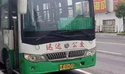 新興:優化公交環城線 方便群眾出行