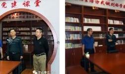 赵保清到文山马塘工业园区开展产业工人队伍建设改革调研