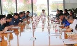 天山铝业召开安全管理专题会议贯彻落实兵团工作精神