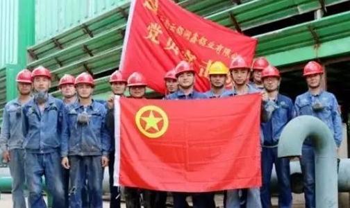润鑫铝业合金部党团联合开展铸造二工段循环水池清理突击活动