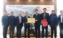 鄂尔多斯蒙泰铝业向中国二冶送来感谢牌匾