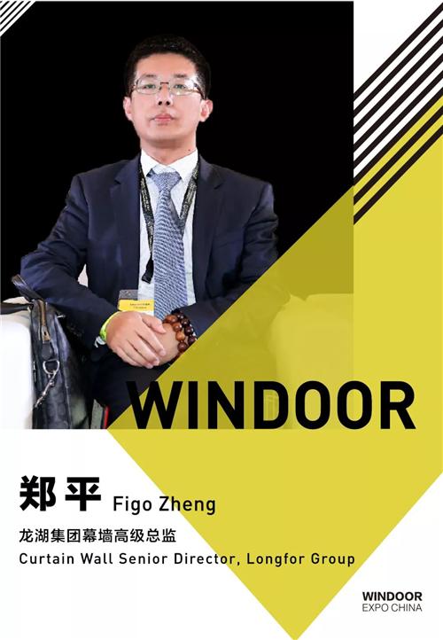 国内外顶 级大咖齐聚广州,原来是为了......