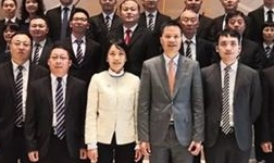 华昌铝业集团2019年度高管总结会议结束