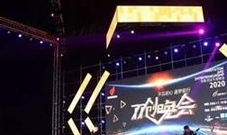 """豪美新材榮獲清遠""""雙創盛典""""多項大獎"""
