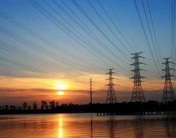 云南省多措并举有效降低企业用电成本