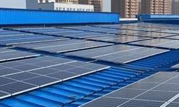 源深节能江浙分公司湖州市鸿昌铝业三期1.1MW分布式光伏发电项目顺利实现并网发电