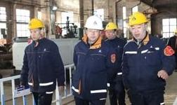 山西铝业开展12月份基础管理检查