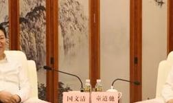 五矿力拓勘探有限责任公司揭牌 打造中国勘探新技术新方法高地