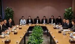 中国有色集团与中国银行签署战略合作协议