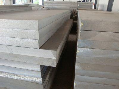 美铝宣布陆续剥离非核心资产
