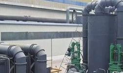 东兴铝业铝电解炭渣循环再利用项目试运行