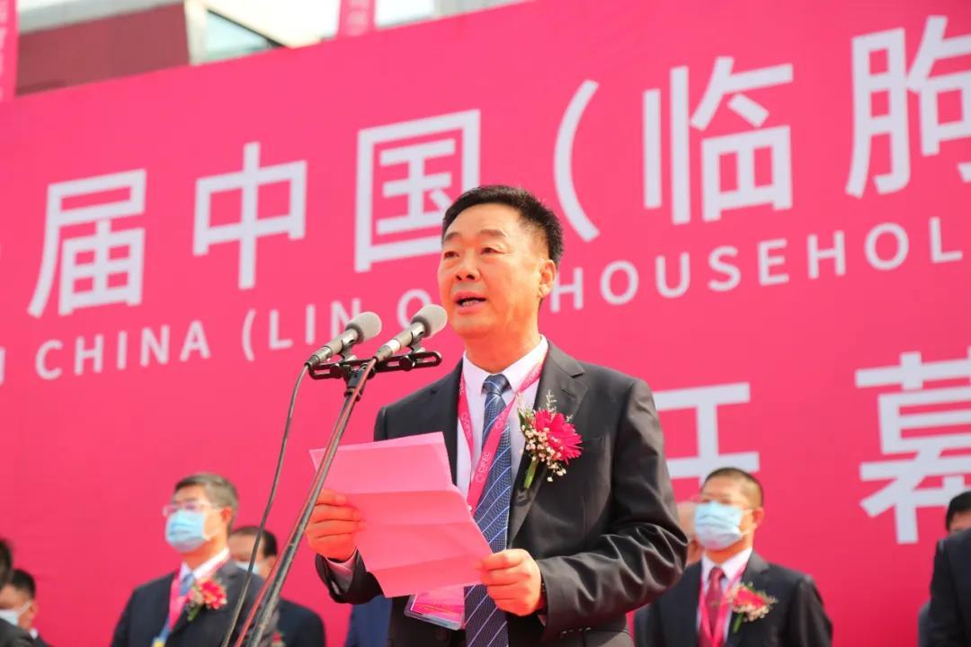 【今日頭條】第十一屆中國(臨朐)家居門窗博覽會盛大開幕!