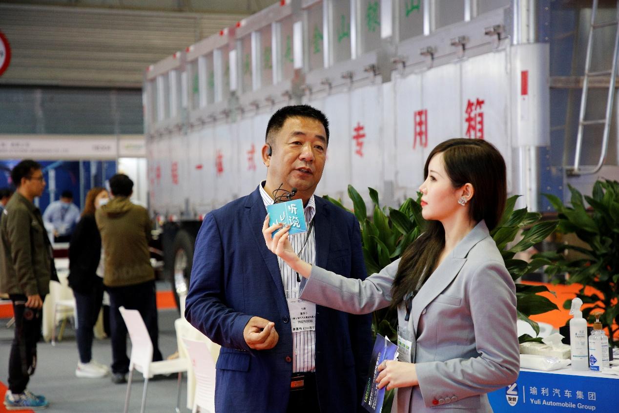 重慶國際交通輕量化展覽會14日在渝盛大開幕