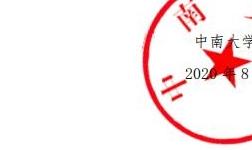 """关于召开""""第四届中国有色金属资源循环及节能环保科技大会"""" 的第 一轮通知"""