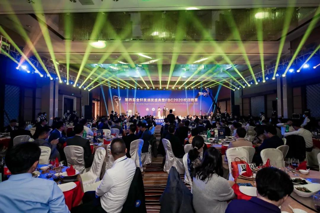 共創行業新勢頭 | FBC中國國際門窗幕墻博覽會盛大開幕!