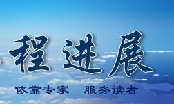 2021中国航空工业国际论坛十周年