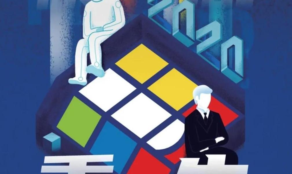展后报告重磅发布   大数据解析门窗幕墙行业发展新趋势!