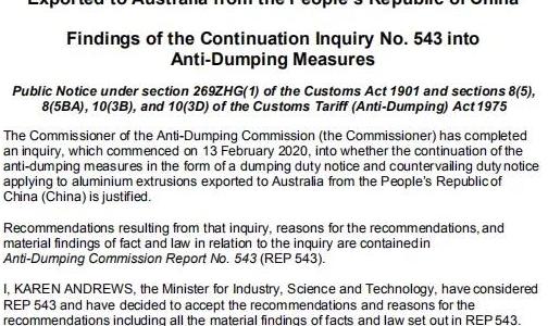 澳洲铝型材反倾销案 中国一铝型材公司成功申辩 获1%税率!