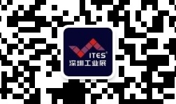 ITES深圳工業制造技術及設備展覽會(第22屆SIMM深圳機械展)