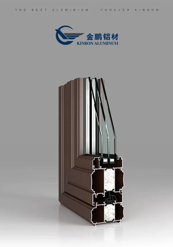 中国铝型材龙头企业2021新品提前看!