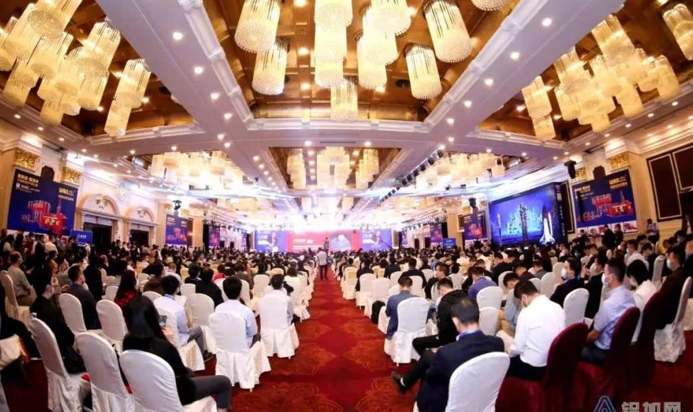 新格局下铝加工何处寻商机?广东(南海)铝加工产业技术大会召开