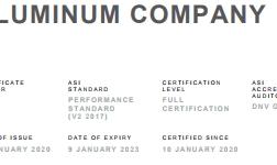 世纪铝业公司冰岛铝冶炼厂通过ASI绩效标准认证