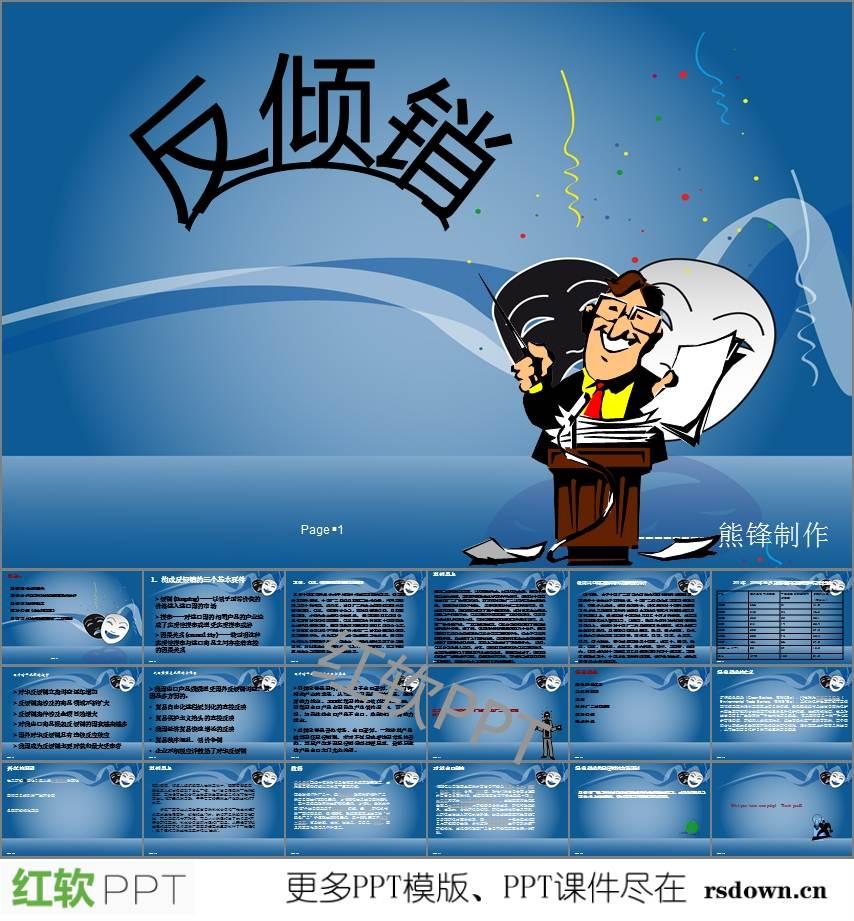 中国有色金属工业协会就欧盟对华铝挤压材反倾销调查发表声明