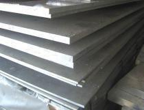 美铝已恢复位于澳大利亚铝冶炼厂的电力供应