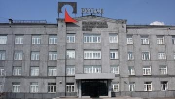 受动乱影响 俄铝暂停圭亚那铝土矿公司