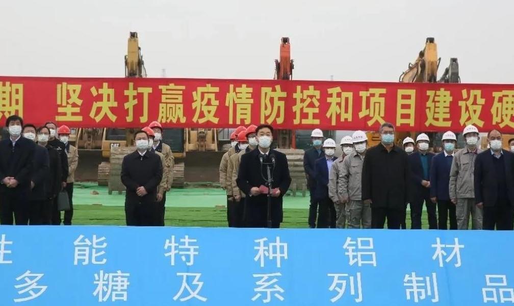 濰坊市重大重點項目集中開工儀式臨朐分會場活動在華建鋁業舉辦
