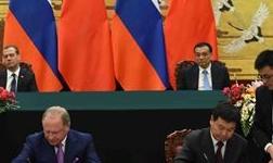豫联集团与俄罗斯Vi Holding公司在中俄总理第二十次定期会晤上签署合作协议