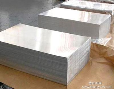 阿根廷對華鋁板作出反傾銷終裁