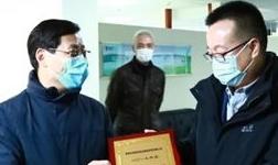国家电投铝业国贸获重点企业贡献奖