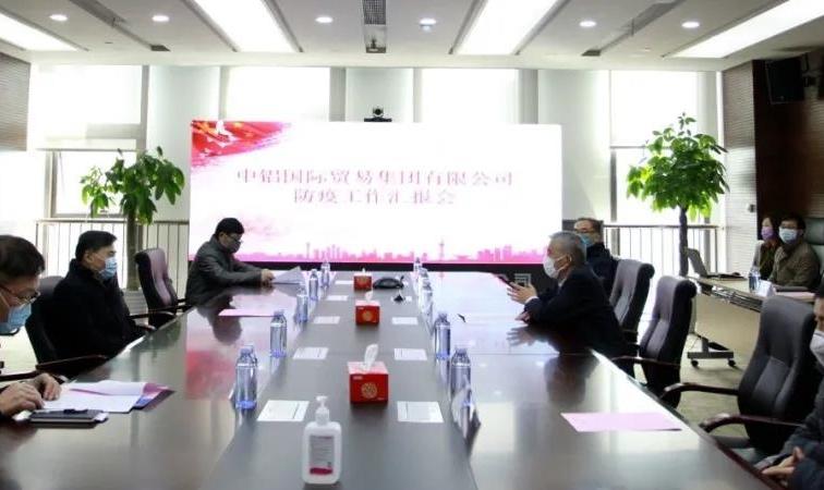 上海市政协副主席徐逸波到中铝国贸集团调研