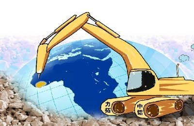 中铝几内亚博法项目1号码头堆取料机生产线一次性投料试车成功