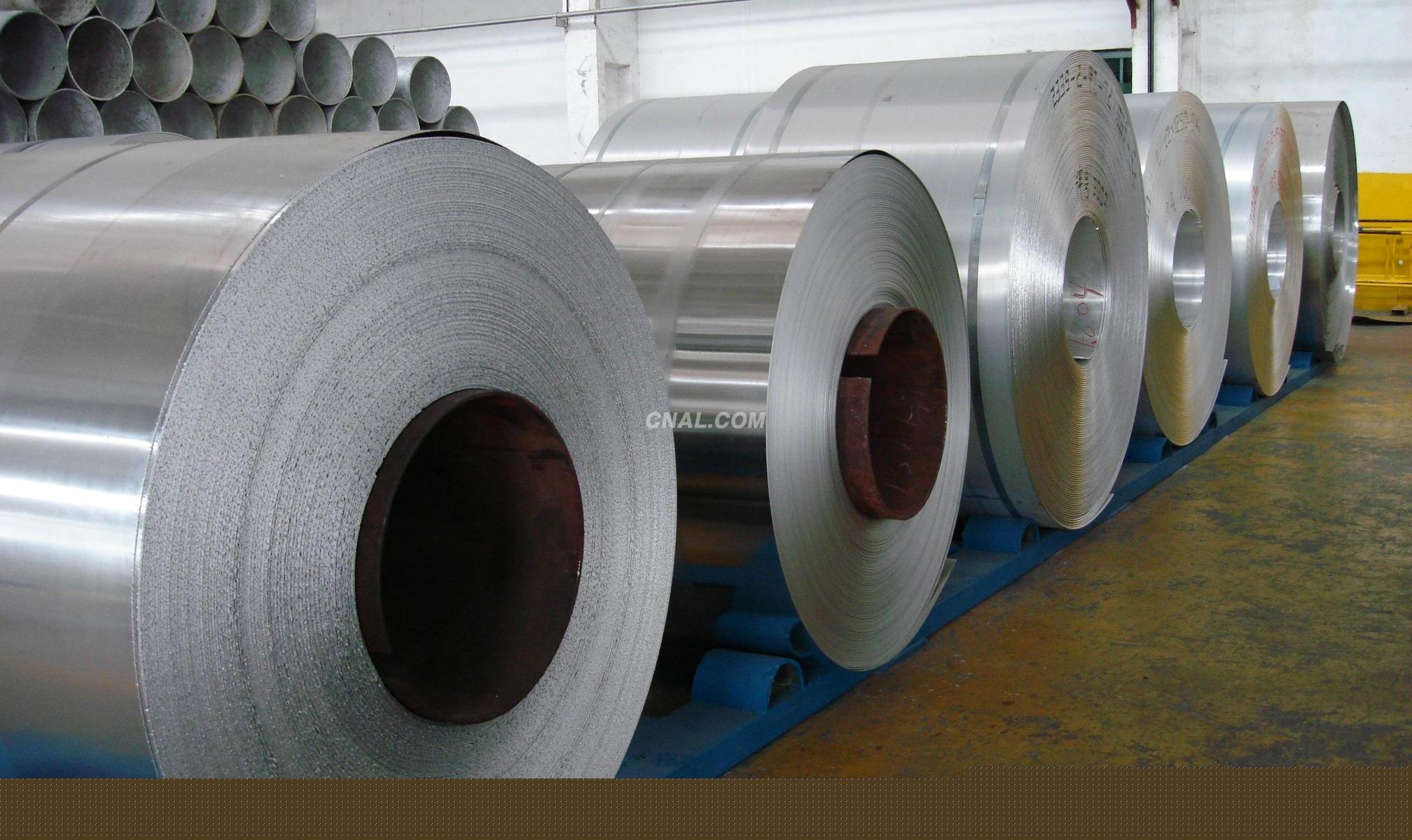 陕州区召开 铝工业发展专题座谈会