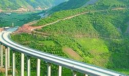 广西南南与中铝瑞闽分别获批国家企业技术中心和分中心