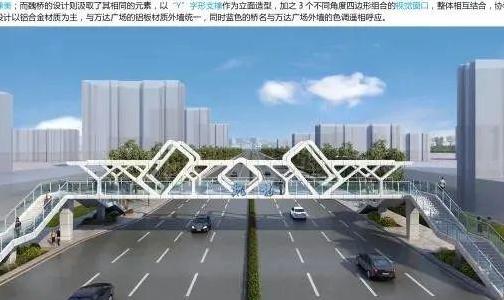 魏橋、創新橋、鑫岳橋——濱州城區三座全鋁天橋開建
