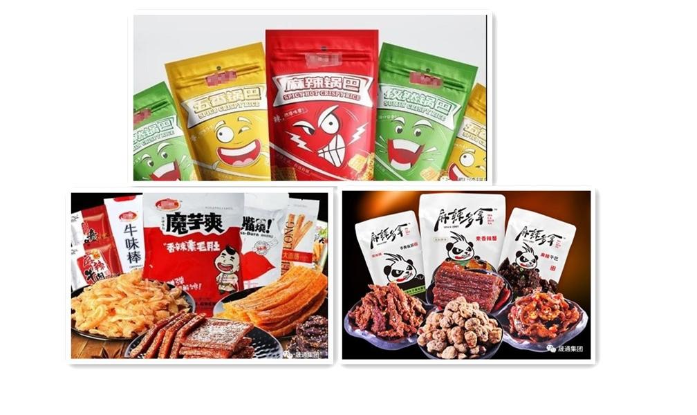 """万亿休闲食品大市场:铝箔包装助力""""营养健康"""""""