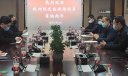 """徐小林来我集团开展深化""""走亲连心三服务""""指导锦江集团复工复产"""