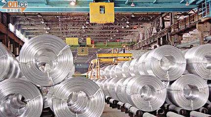 俄铝2019年铝土矿总产量同比增长15.9%
