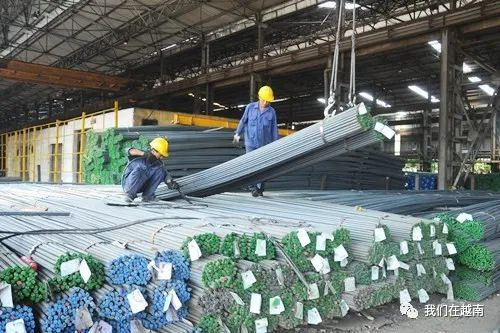 美擴大鋼鋁關稅,越南轉向澳大利亞出口