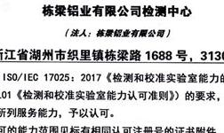 LOL竞猜-万里扬与今飞合资成立汽车铝铸件公司