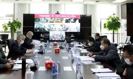 中铝国贸集团召开一届一次职代会暨2020年工作会议、党风廉政建设和反腐败工作会议